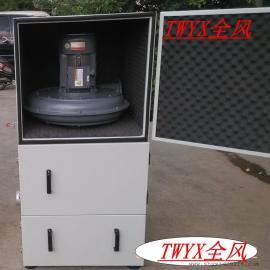 木工集尘设备 工业粉尘集尘机
