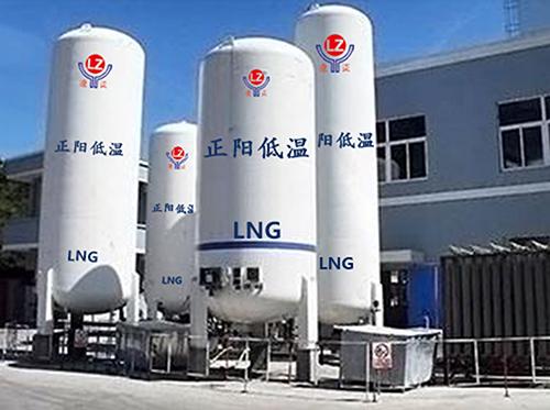 销售液化天然气储罐厂家