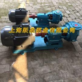 脱硫泵 脱硫循环泵 烟气脱硫循环泵