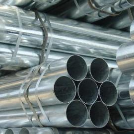 丽江镀锌管/焊管/无缝管/螺旋管/方管