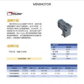 Mini Motor 电机/伺服电机/调速减速电机/齿轮马达 原装正品