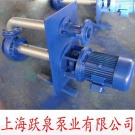 上海跃泉泵业供应FY不锈钢液下泵,产品质量好