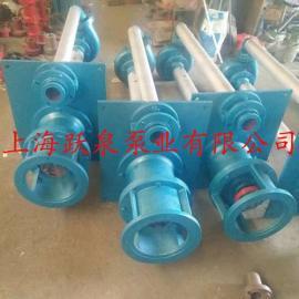 跃泉牌FY系列耐腐蚀液下泵,质量保证