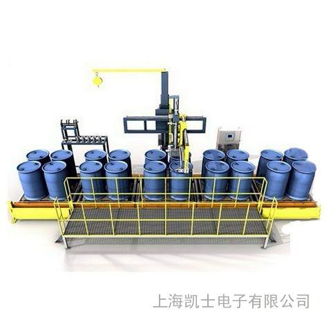 200-1000kg全自动灌装机生产线