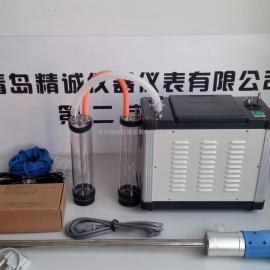 青岛精诚粉尘烟尘颗粒物二氧化硫氮氧化物检测仪 烟尘烟气分析仪