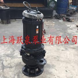150ZJQ200-30矿用潜水渣浆泵操作规程