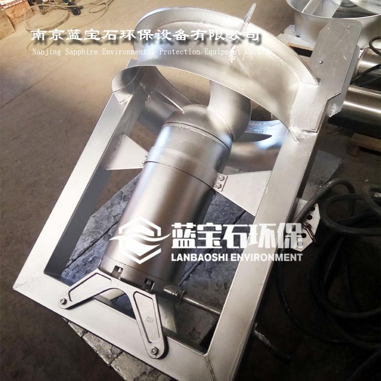 消化液潜水回流泵QJB-W7.5含税价