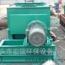DSZ粉尘加湿机系列|单轴粉尘搅拌加湿机厂家非标加湿机规格型号