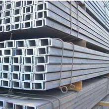 昆明槽钢/昆明镀锌槽钢价格