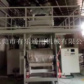 东莞光学膜涂布机 广州光学膜涂布机 深圳光学膜涂布机厂家