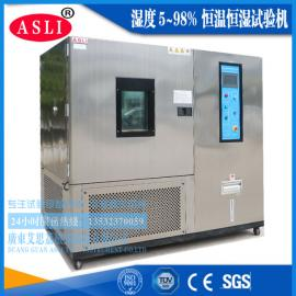 温湿度控制非标装置厂家