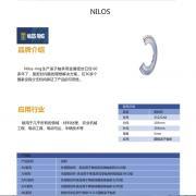 尼罗丝进口密封圈NILOS-RING 6312 AV常用O型圈