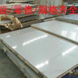 WCQ冷轧低碳钢相当于DC03/CR3深冲冷轧性能图片