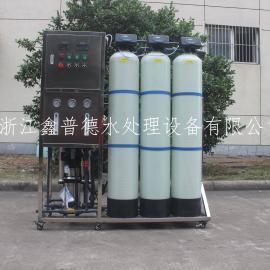 0.5吨每时工业反渗透设备厂家直销