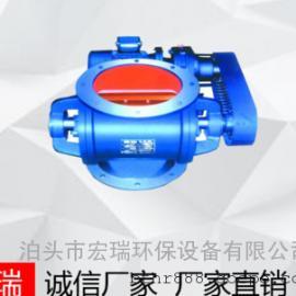 耐高温卸料器厂家定制各种星型卸料器型号规格 关风机排灰阀