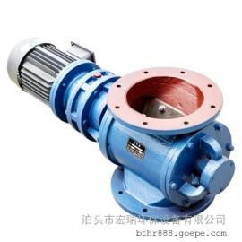 星型卸料器厂家直供YJD卸料器型号规格 卸灰阀卸料装置关风机
