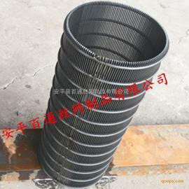 污水处理滤筒、楔形网滤芯、不锈钢楔形网、固液分离机筛网