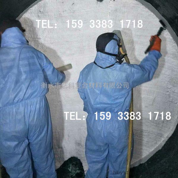 加油站地下油罐双层衬里改造厂家