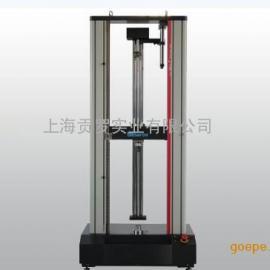 上海能共门式电子万能试验机 压力弯曲试验机 非金属拉力试验机