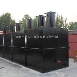 高速公路服务区污水处理设备