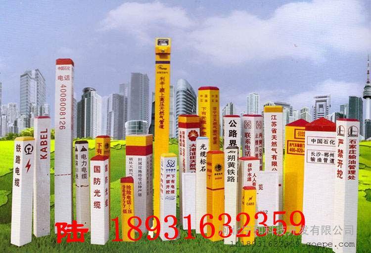 北京玻璃钢标志桩警示桩 玻璃钢标志桩生产厂家