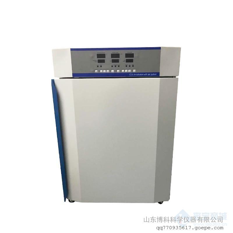 BIOBASE二氧化碳培养箱 160L气套式