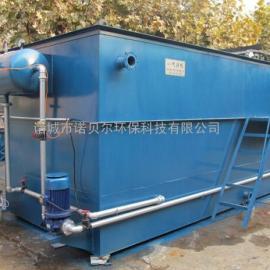 速冻食品污水处理一体化处理设备 气浮机厂家供应NBE-1019