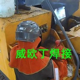 威欧丁焊接之徐工集团现场切割销子的切割视频