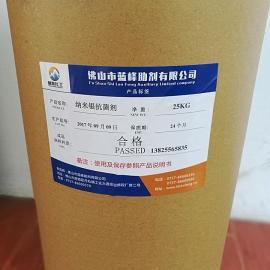 塑料抗菌剂 无机纳米银抗菌剂