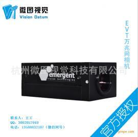 HT-5000-S 500万像素163fps EVT万兆网高速工业相机