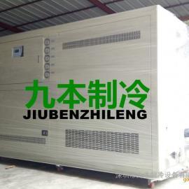 供应塑料挤出冷冻机―吹膜机专用水冷冻机