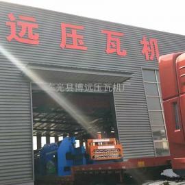 全自动双层压瓦机@北京双层压瓦机@双层压瓦机零售厂家