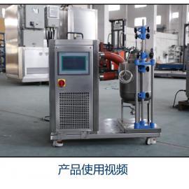高低温装置价格双层玻璃反应釜冷热源动态恒温控制