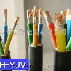 NHA-YJVP-3/3KV 1*4/华强电缆