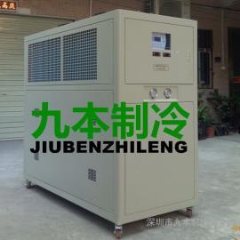 供应【九本牌】塑料挤出冷却机―吹膜机专用冷却机