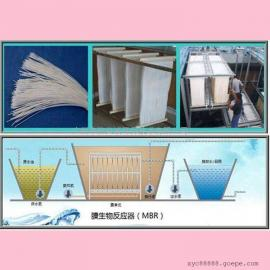 销售日本三菱MBR膜组件市政污水过滤材料超滤膜 微滤膜片
