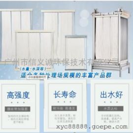 三菱MBR中空纤维超滤膜组件60E0025SA全国免费包邮