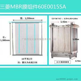 一级经销日本三菱MBR膜组件5CE0006SM中空纤维超滤膜