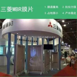 三菱MBR膜�M件只需在�清洗即可 �o�反清洗MBR�式膜