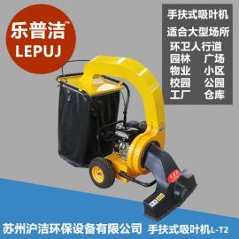 引擎式吸叶机 园林吸叶机 自走式吸叶机 L-T2