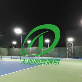 户外网球场专用灯 LED网球场高光照明灯
