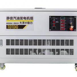 20千瓦静音汽油发电机产品报价