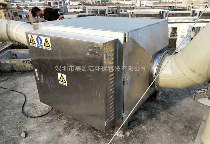 供应UV光解废气处理设备、低温等离子除烟除臭设备
