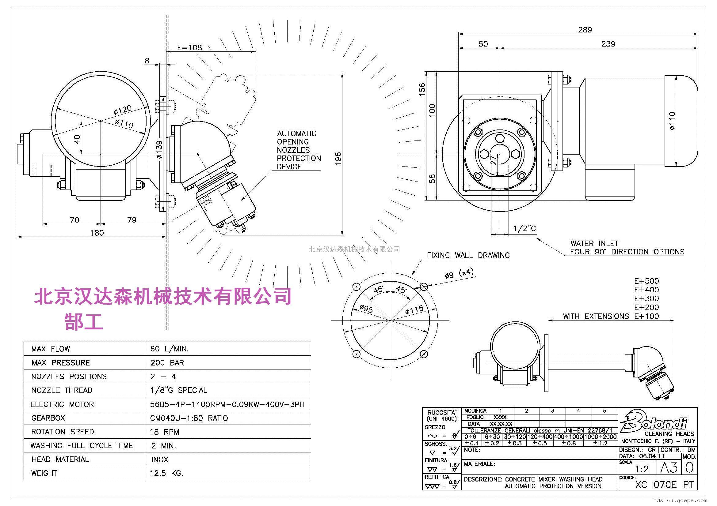 装进口布隆迪高压清洗图纸BolondiXC070E-PTcad上方喷头全打印不图片