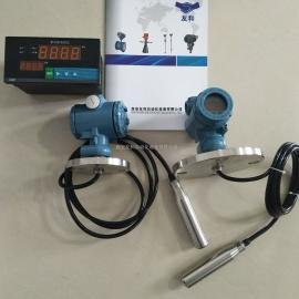西安静压式液位变送器厂家,投入式液位计价格,液位成套控制箱