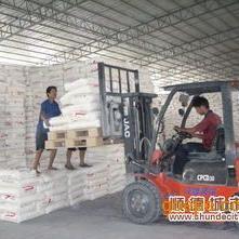 代理销售大庆石化2426F薄膜级高压聚乙烯