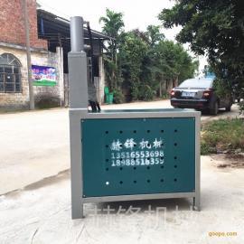 护栏液压冲孔机不锈钢防盗网冲孔设备厂家