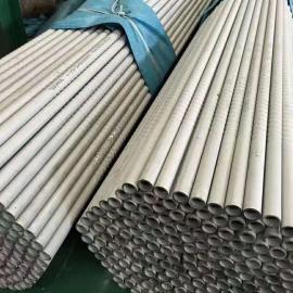 银川1cr20ni14si2不锈钢管现货价格
