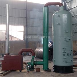 反烧无烟燃煤锅炉 燃煤小型立式蒸汽锅炉 燃煤半吨蒸汽锅炉