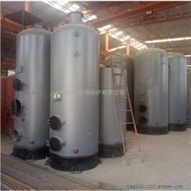 供应蒸发量1吨蒸汽锅炉 立式燃煤蒸汽锅炉 环保燃煤蒸汽锅炉